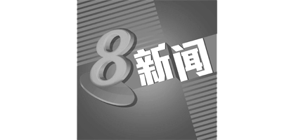 Channel 8 News